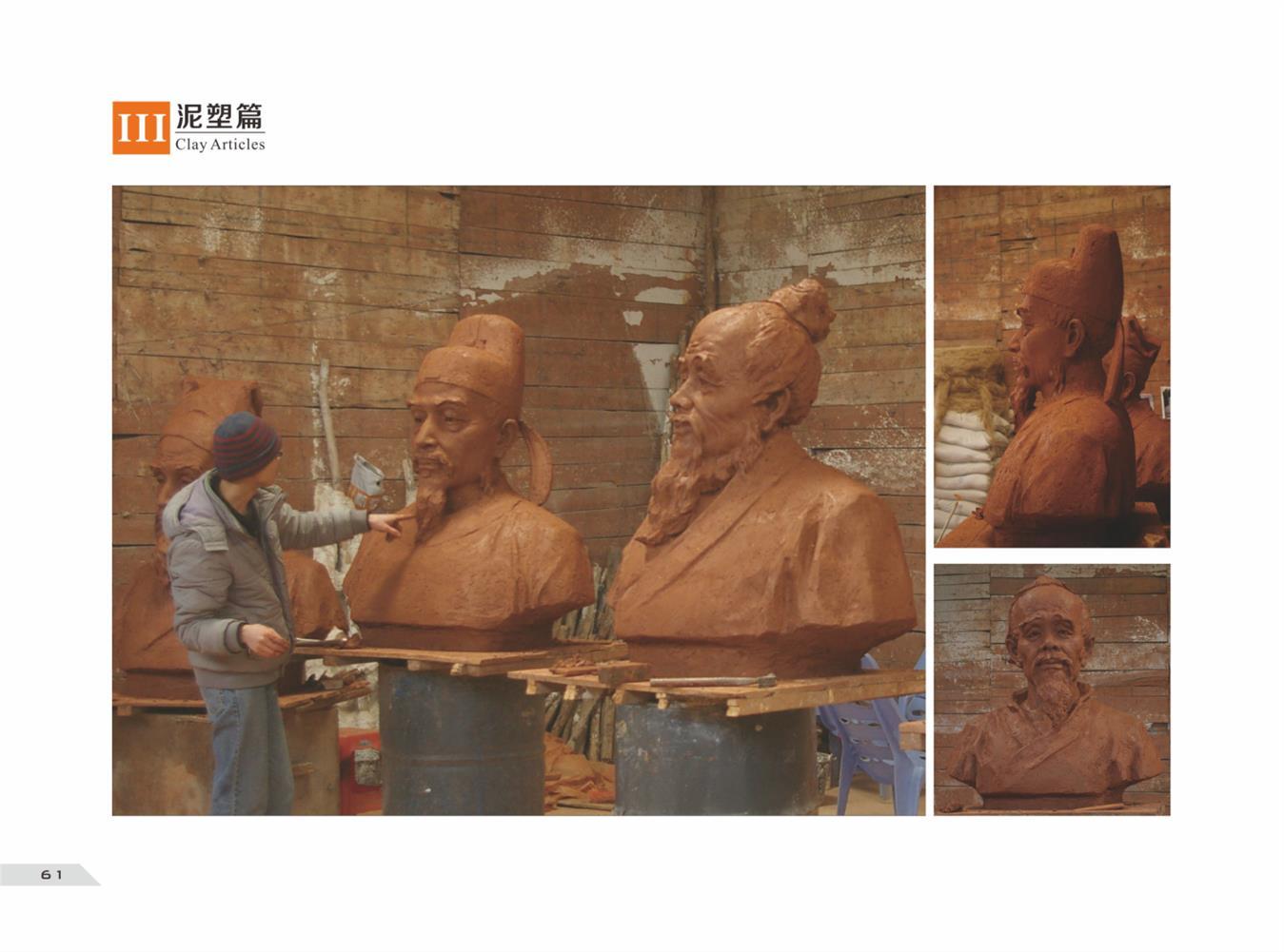 校园雕塑厂商