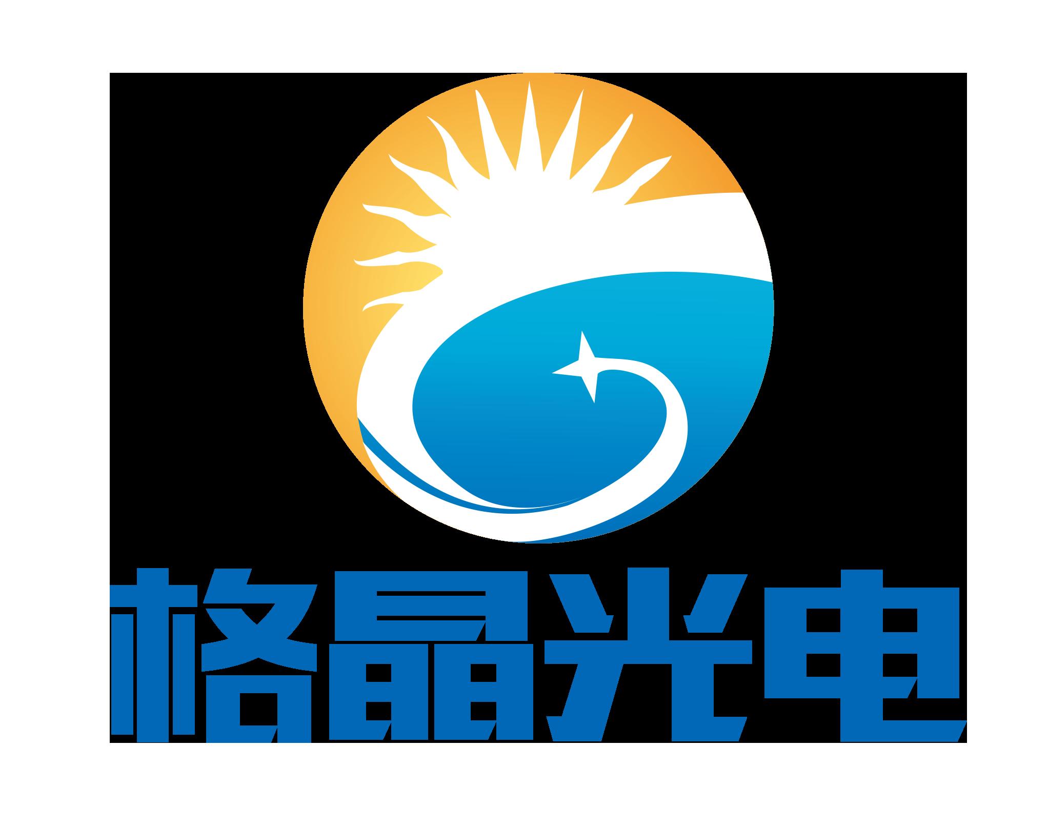 深圳市格晶光電有限公司