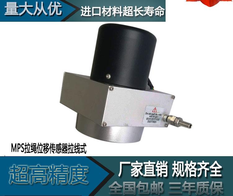 北京位移传感器经销商