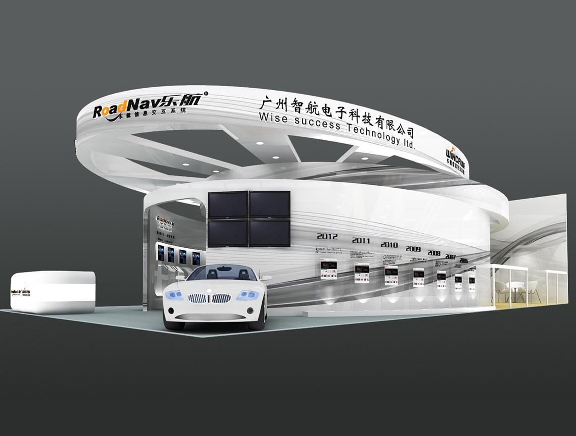 上海展位设计搭建供应商