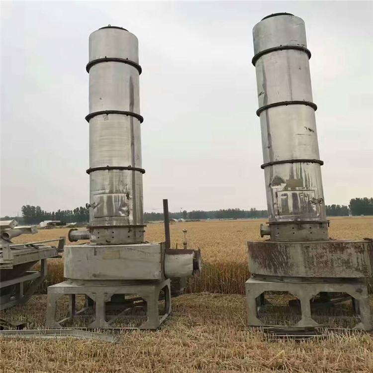 上海二手60型闪蒸干燥机厂家直销