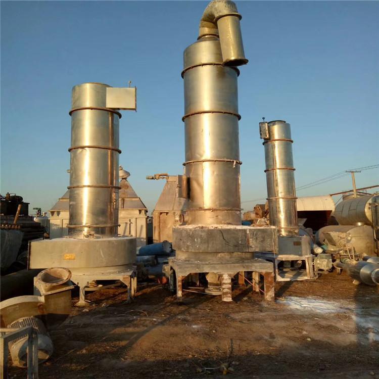广州二手40型闪蒸干燥机供应商