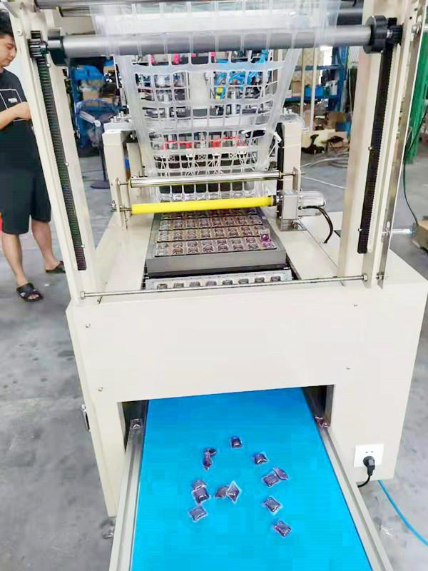 浙江宁波微型洗衣凝珠设备公司