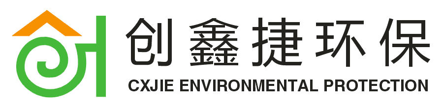 西安創鑫捷環保設備有限公司