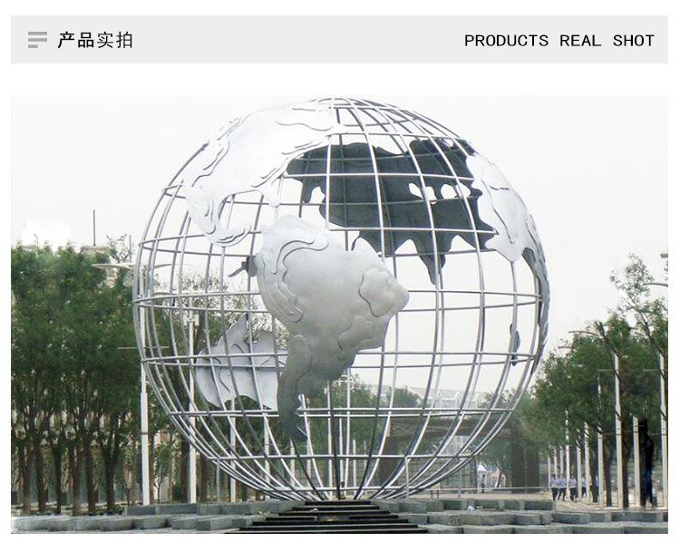 滁州金属雕塑厂家