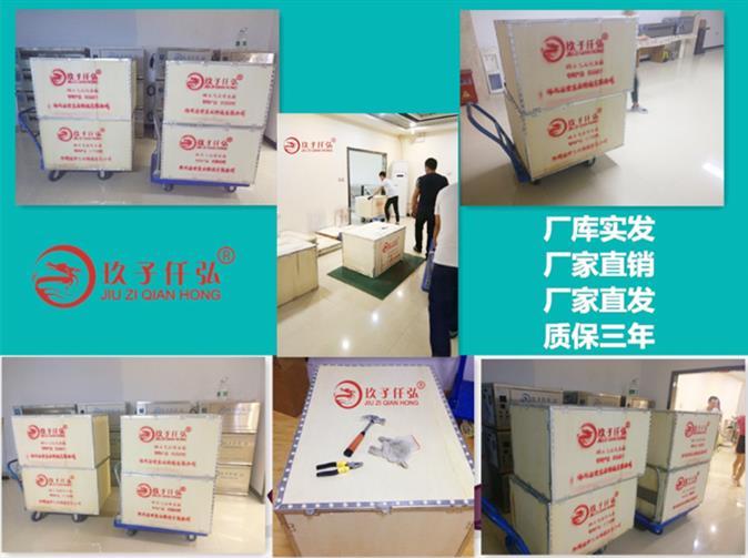 江苏不锈钢电烤鱼箱商用厂家直销批发价