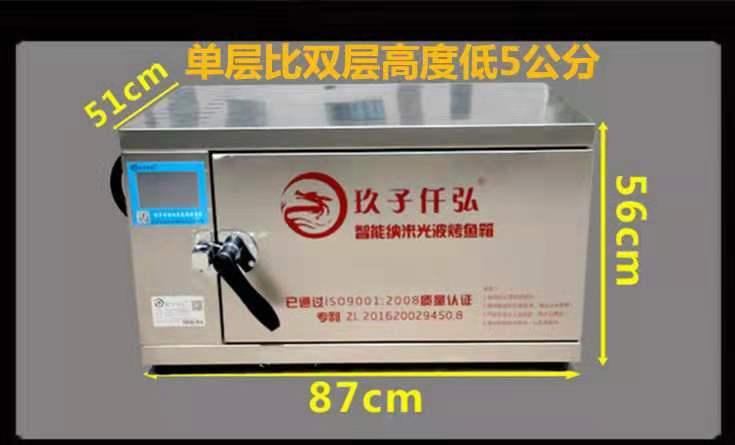 辽宁不锈钢电烤鱼箱商用大厂家售后有保障