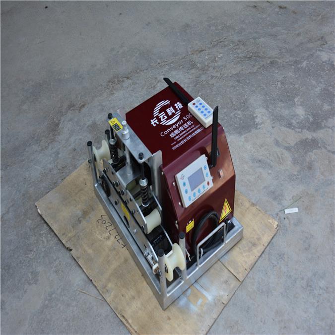 石家庄遥控电缆输送机性能稳定可靠有质保