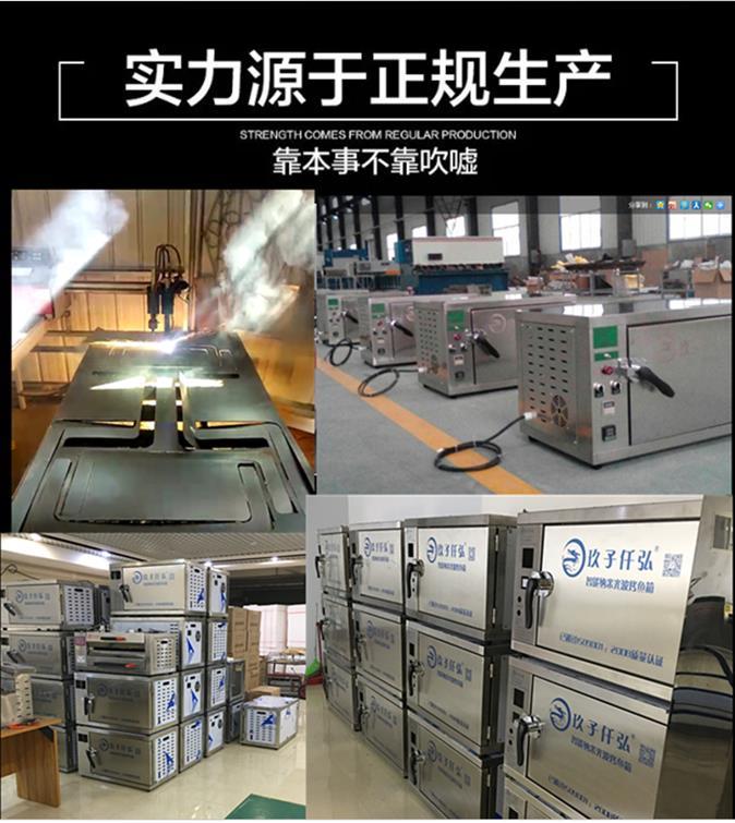 中山电烤鱼箱生产厂家