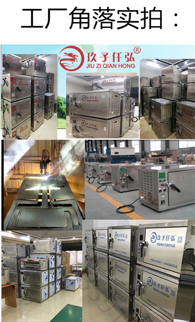江西不锈钢电烤鱼箱生产厂家报价