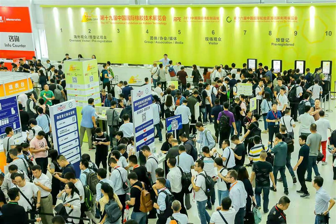 展位预定国际橡胶技术展会-Rubbertech 2020