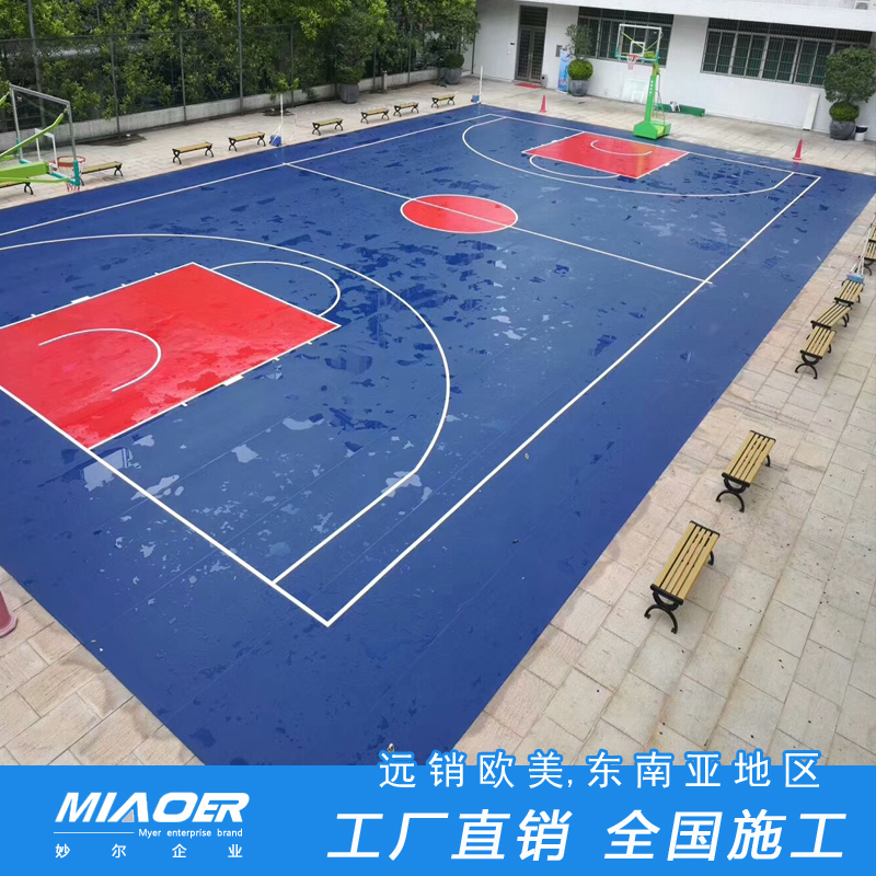 办公室pvc塑胶地板施工方案篮球场塑胶场地价格