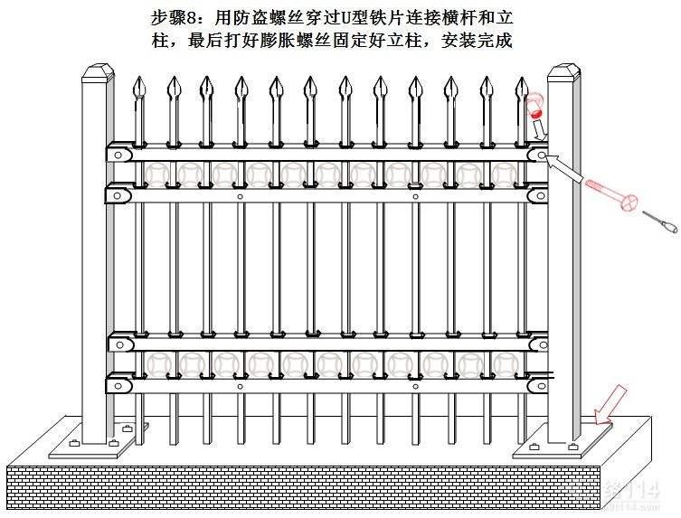 湖南锌钢护栏厂商