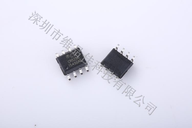 库存电源IC TDA7384