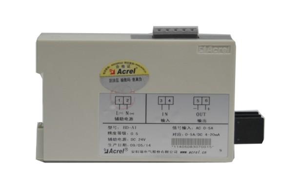 广州电力变送器电话
