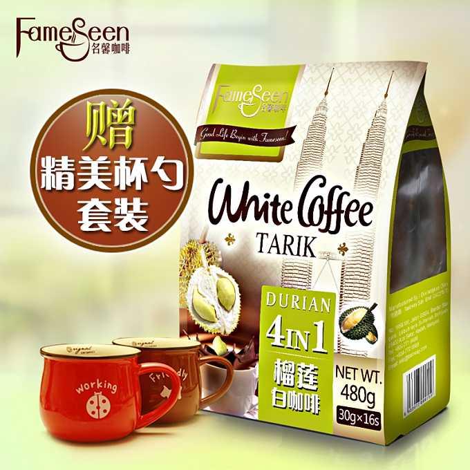 宁波进口咖啡豆报关时间
