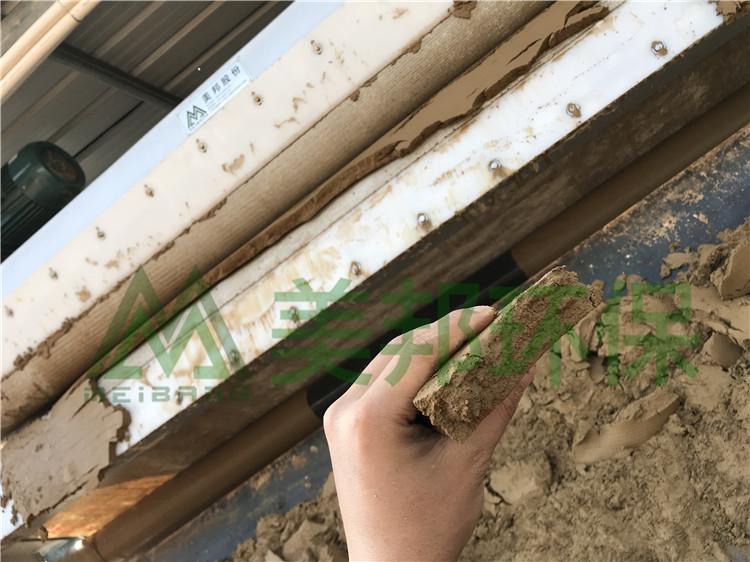 广东洗沙污水处理设备厂家