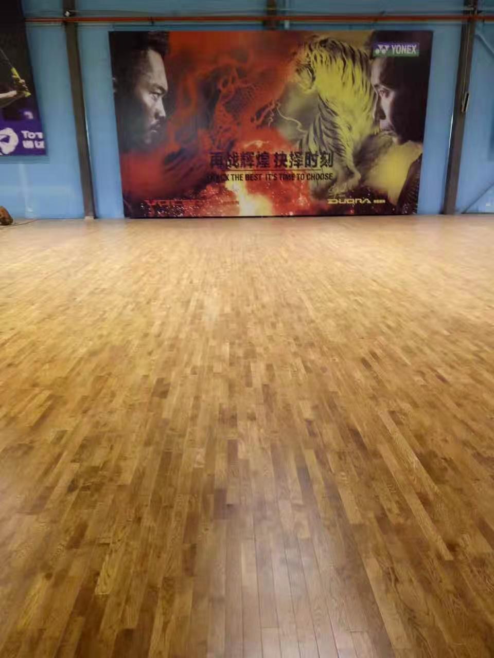 贺州实木运动木地板