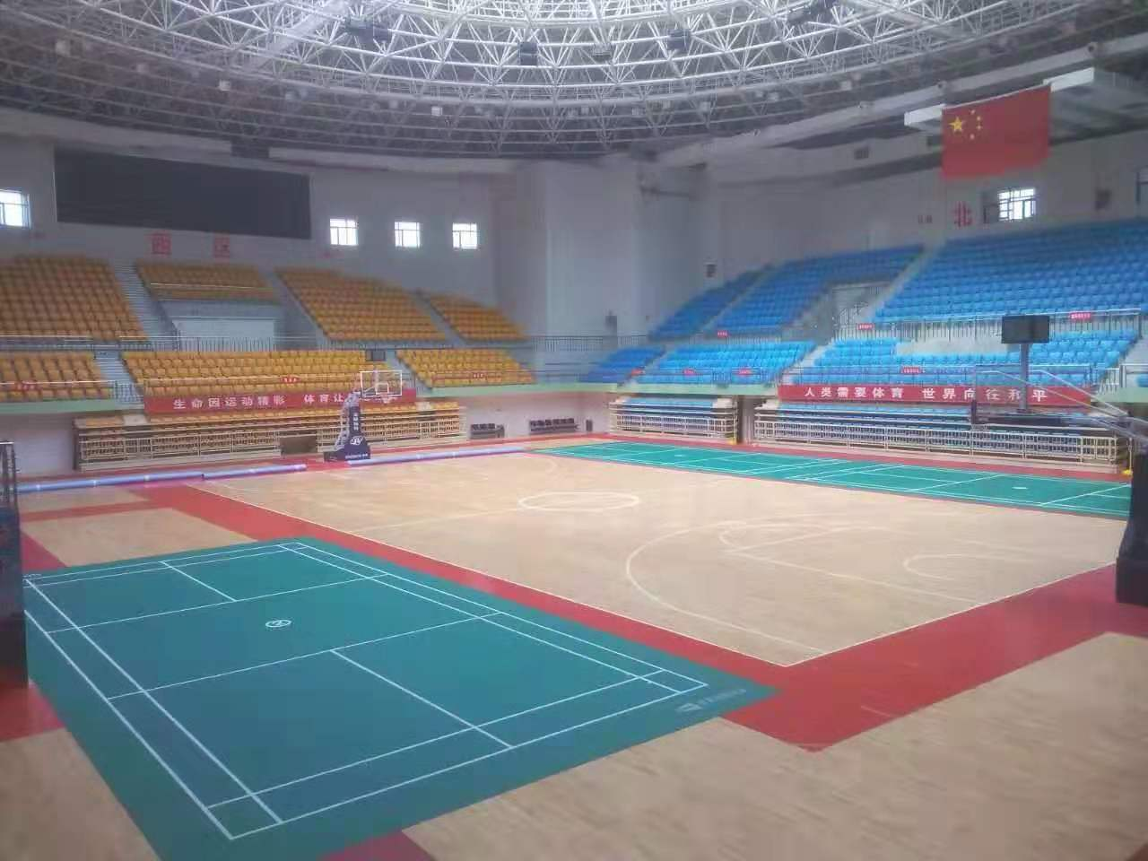 广东枫木运动木地板