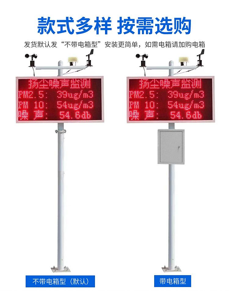 广州机房监测系统