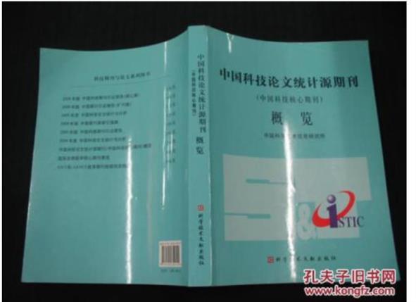 宜春材料方向北大核心期刊發表