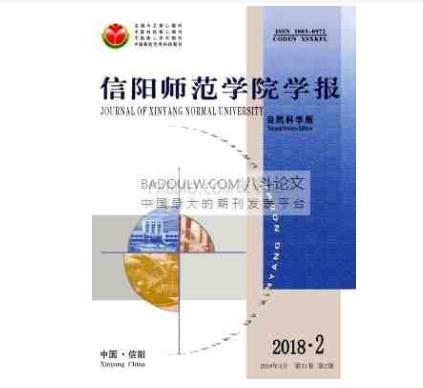 河北核心期刊发表流程
