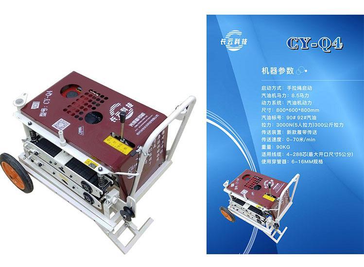 宜昌大推力光缆牵引机生产企业