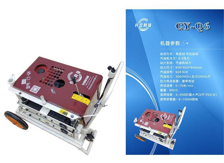 文昌双启动光缆牵引机生产企业