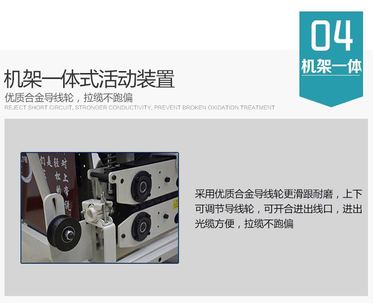 海南双启动光缆牵引机生产企业