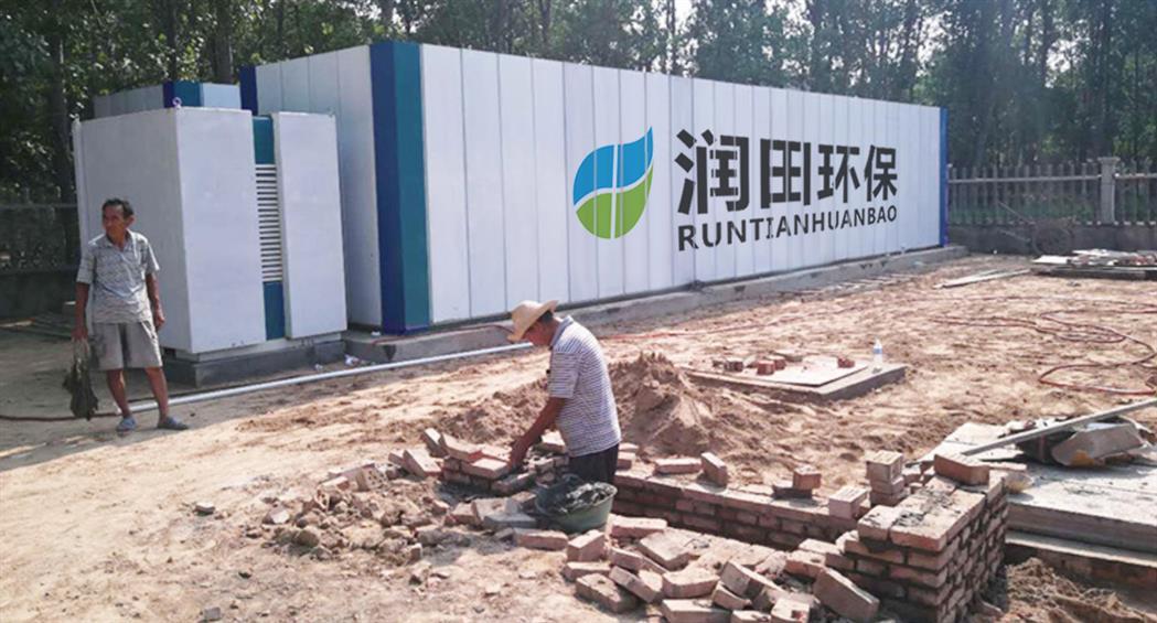 杭州集装箱式污水处理设备费用
