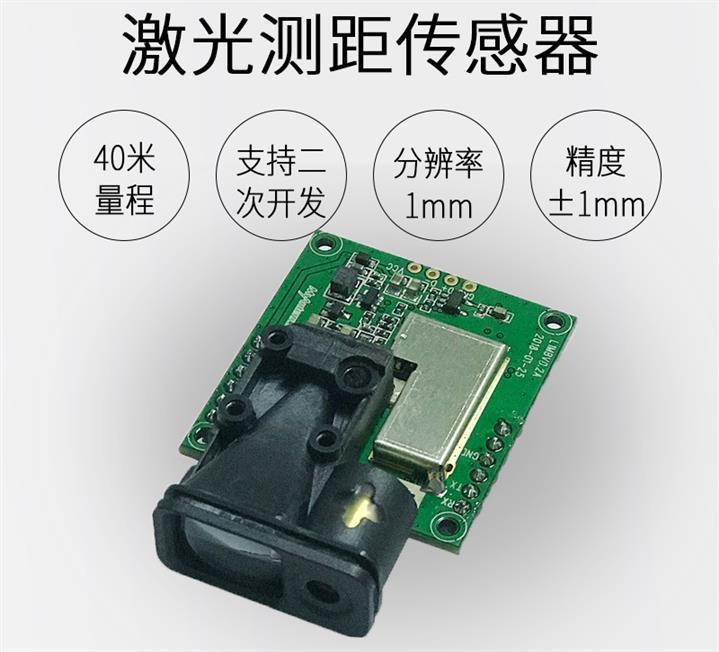 长沙工业测距传感器