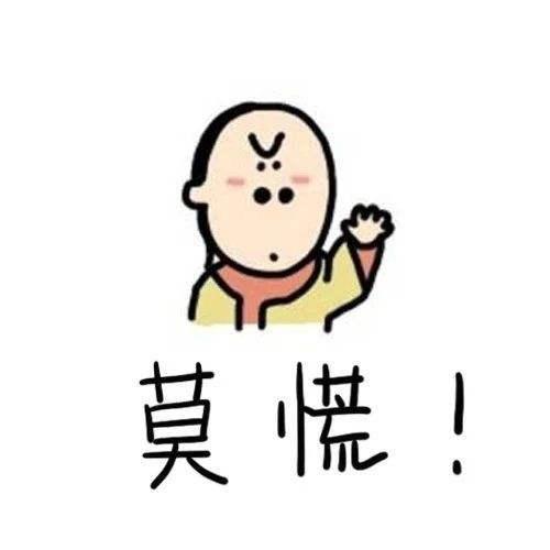 苏州姑苏高企奖励高企认定