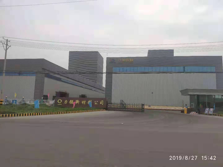 上海彩涂卷厂家