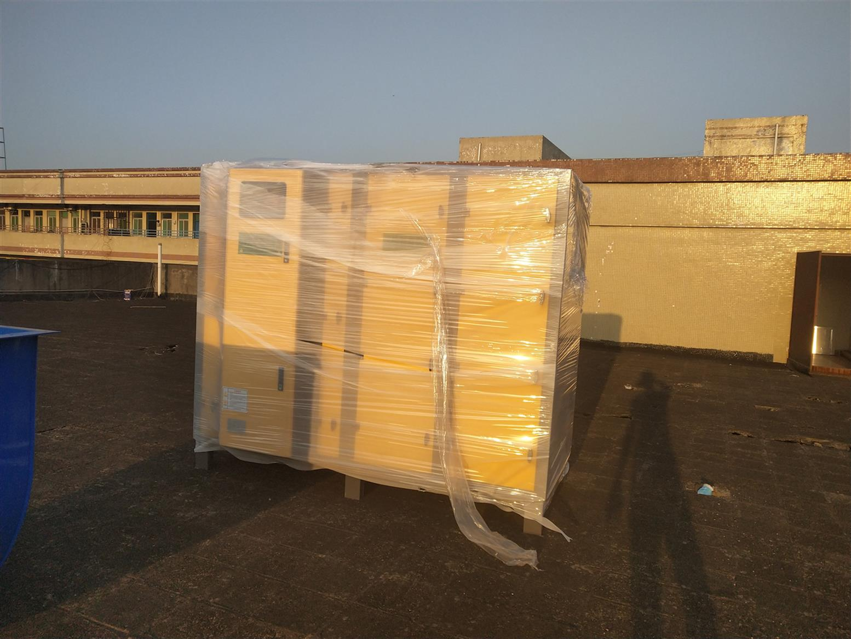 开平包装印刷废气处理