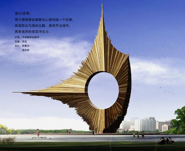 白山雕塑设计公司