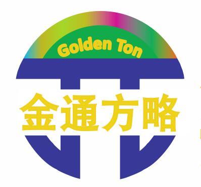 深圳市金通方略科技發展有限公司
