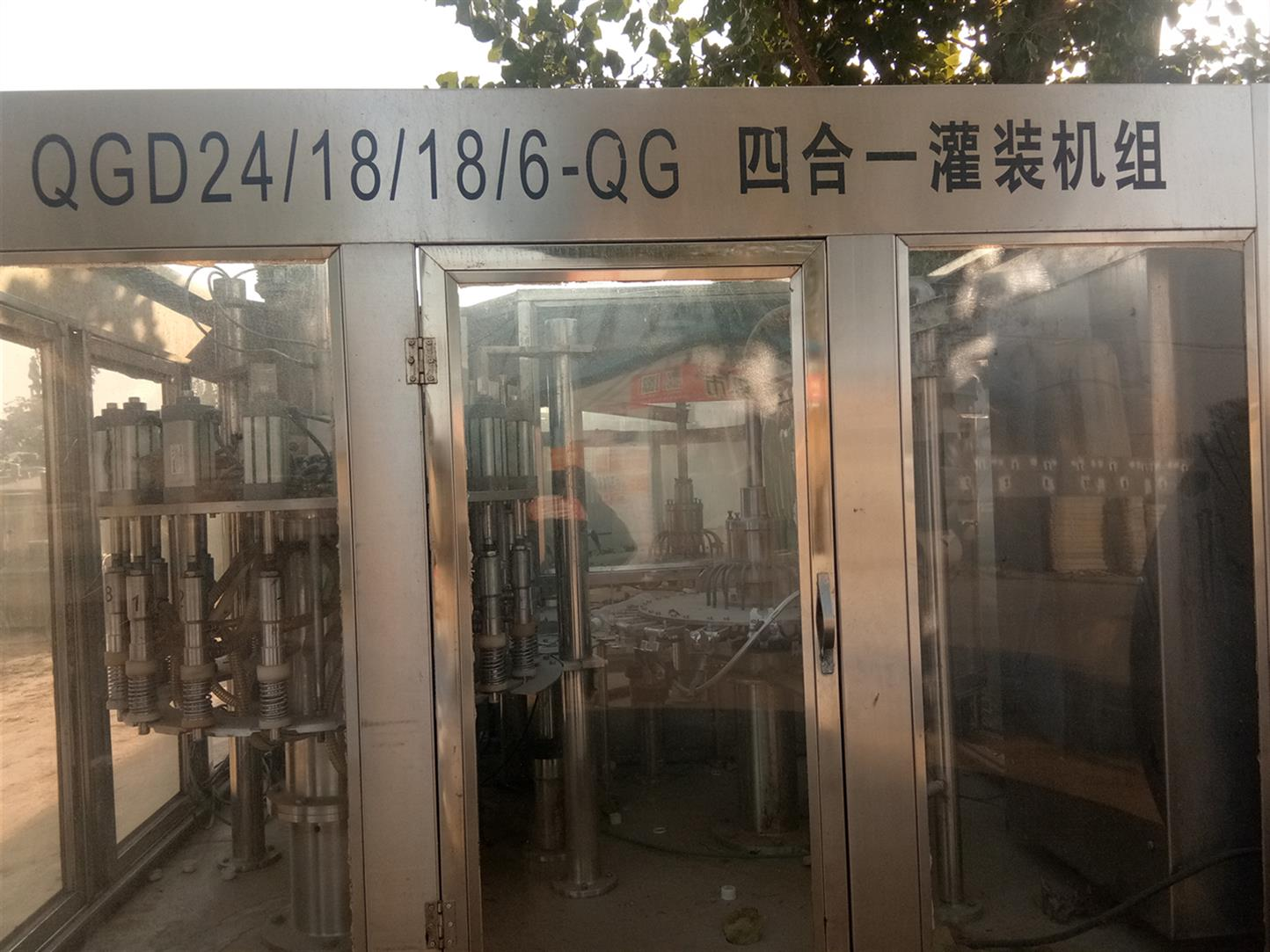 赣州二手饮料灌装机厂家