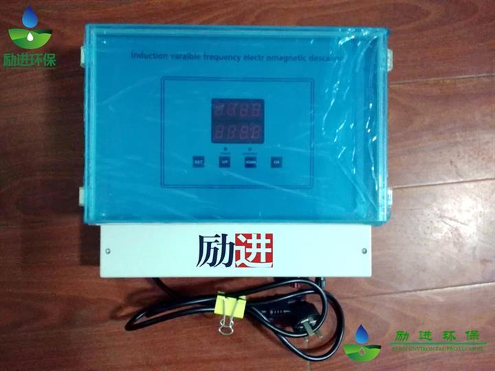 珠海感应式水处理器广谱感应电子水处理器