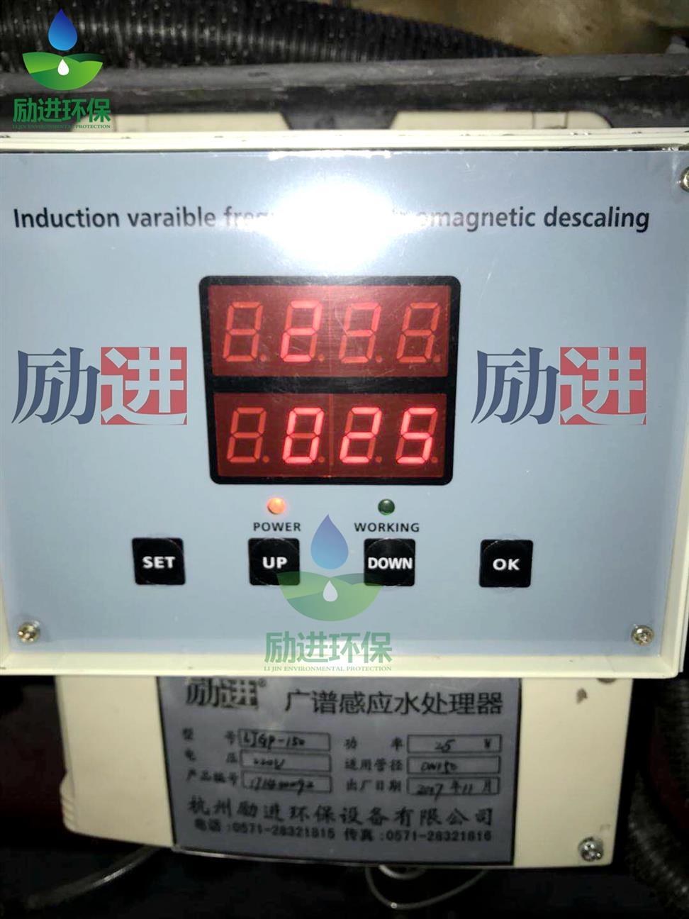 泰州感应式水处理仪广谱感应电子水处理器