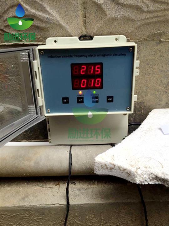 长春缠绕式水处理器广谱感应电子水处理器