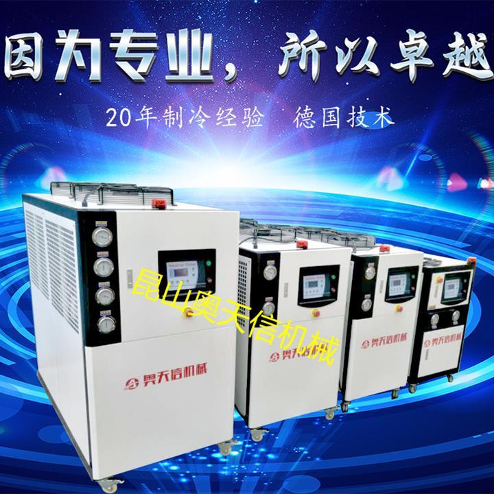 北京低温工业冷水机规格 低温风冷式螺杆机 德国技术