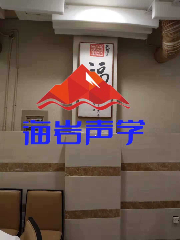 鄂州餐厅噪声处理