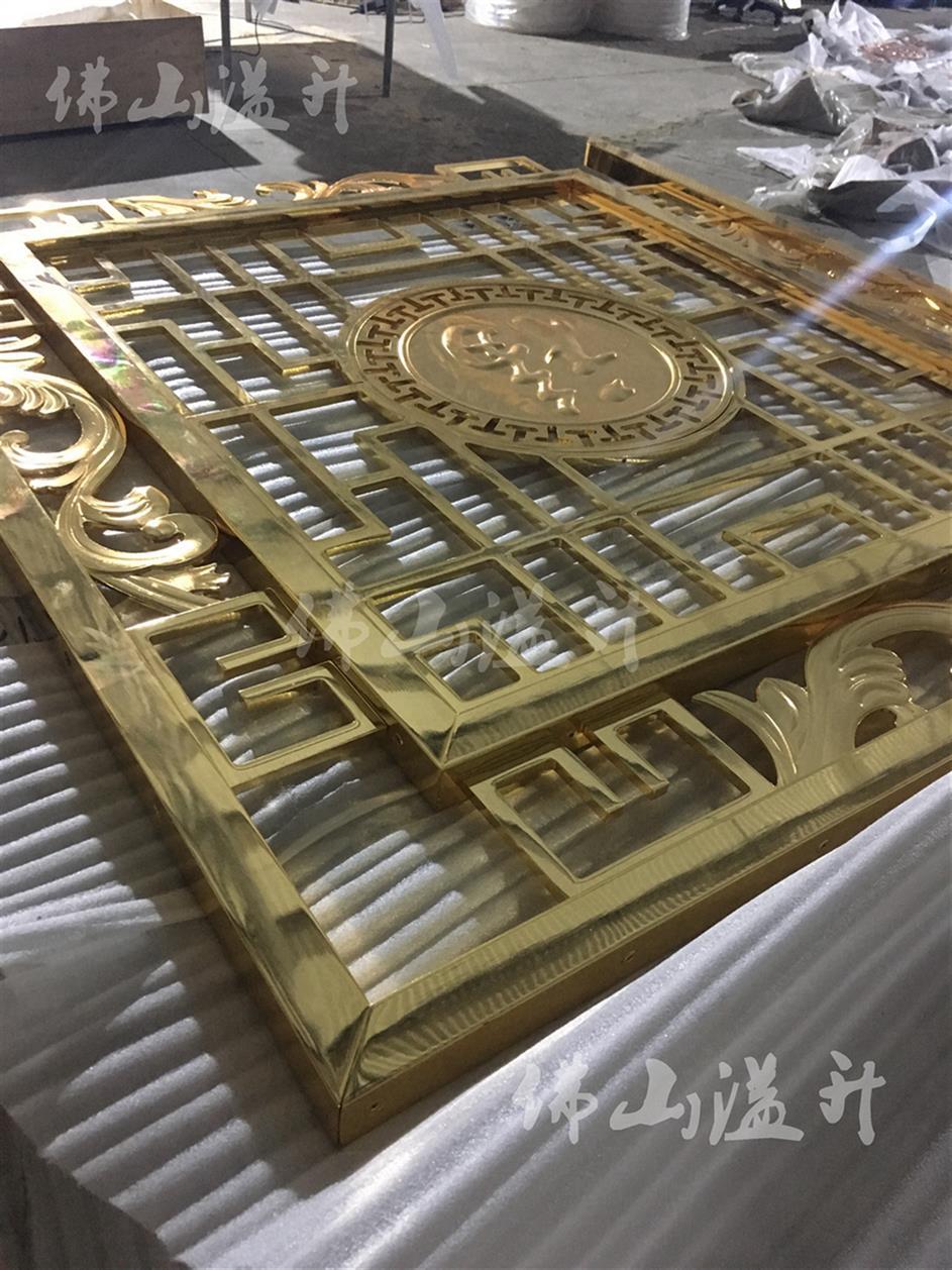 广州复古铜雕花屏风