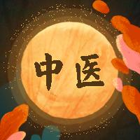 广西省柳州刘艳老师能量手 产后修复徒手私密