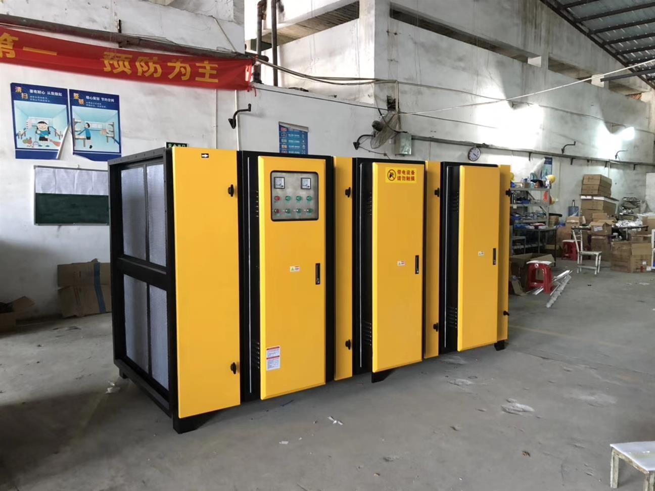 肇庆UV光催化净化器设备
