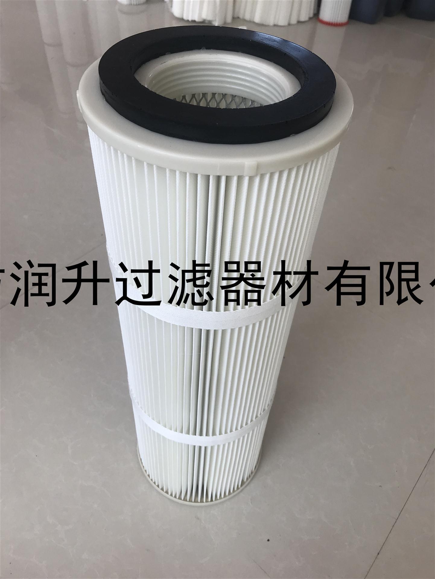 吉林鉆機除塵濾芯批發