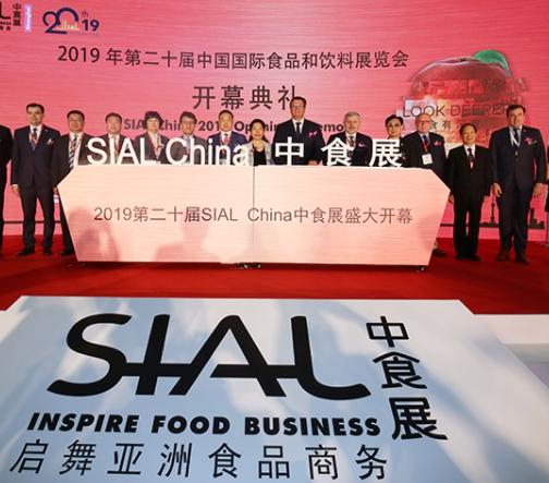 中食展sialchina法国爱博中国国际食品和饮料机械包装展览会