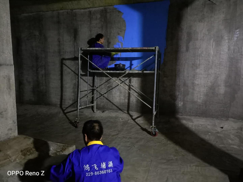 汉中地下工程堵漏方法