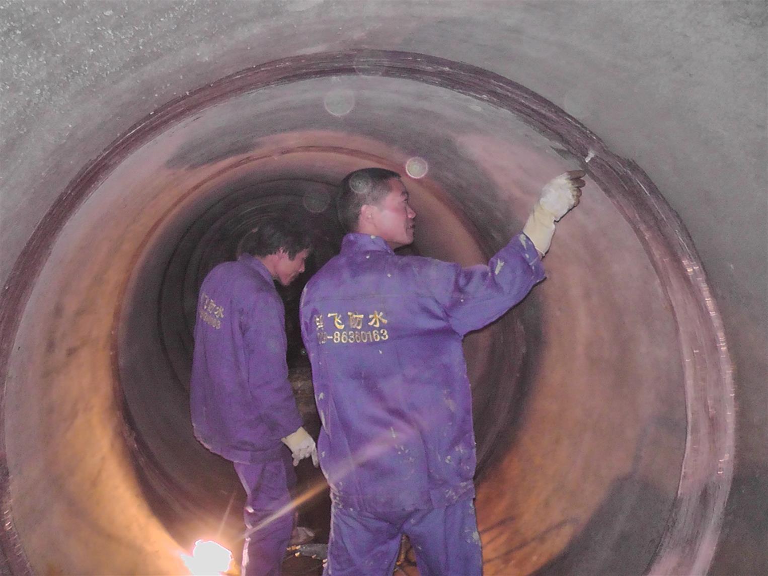 人防地下工程堵漏解决方案