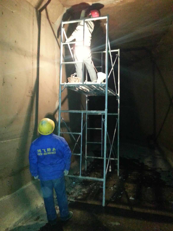 城市地下工程堵漏公司